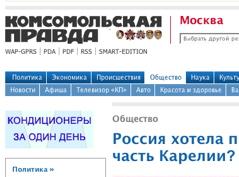 komsomolka.jpg