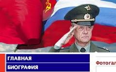 Galna ryska bilförare