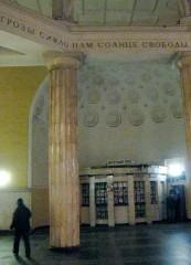 Apotekskiosken som tog Stalinstatyns plats, mitt foto 2008.