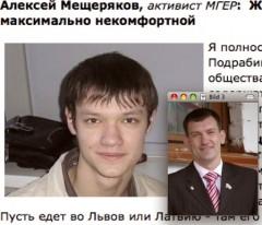 Ungdomsaktivisten Aleksej Mesjtjerjakov, 34 år