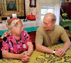 Bild: APN (Агентство Политических Новостей)