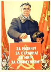 För Fosterlandet! För Stalin! (davno.ru)