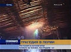 Rysk tv visar bilder från nattklubbsbranden
