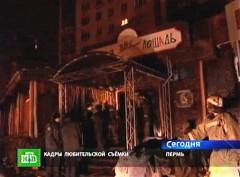 Ryska NTV visar bilder från brandplatsen.