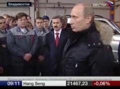 Putin lovar att fabriken på sikt ska ha 2.000 anställda.