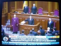 Janukovytj avlägger ämbetsed.