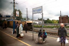 Plattformen i Petusjki