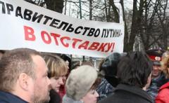 Demonstranter i Kaliningrad kräver Putins avgång. Foto: Vladimir Milov
