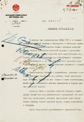 Stalins godkännande på beslutet om massakern.