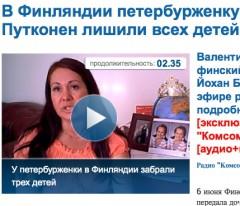 Komsomolskaja Pravda om rysk kvinna vars barn omhändertagits i Finland.