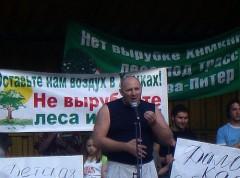 Michail Beketov före misshandeln
