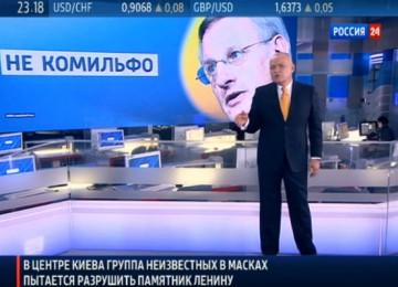 Kiseljov berättar om en CIA-agent