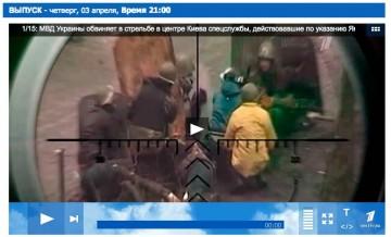 Rysk tv