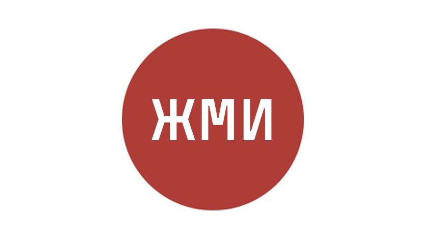 Navalnyjs sajt blockerad