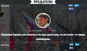 """Boris Nemtsov på en lista över """"förrädare""""."""