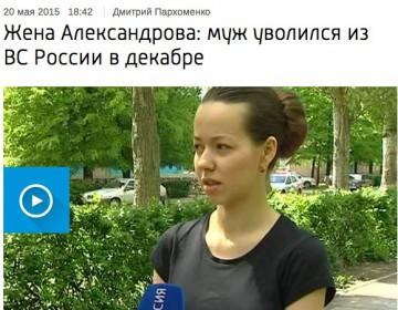 Jekaterina Aleksandrova: Min man sade upp sig från ryska armén i december.