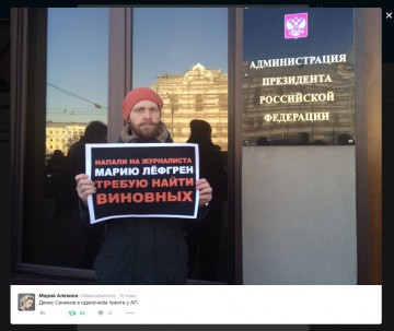 """""""Journalisten Maria Löfgren attackerad, jag kräver att de skyldiga hittas!"""" Denis Sinjakov demonstrerar utanför presidentadministrationen i Moskva."""
