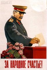 Stalin röstar