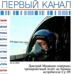 Medvedev flygare