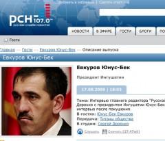 Russkaja Sluzjba Novostej