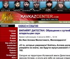 Varningen på webbplatsen Kavkaz Centr