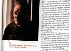 Michail Trepasjkin i den förbjudna artikeln.