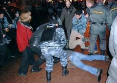 Demonstration mot falfusk i Moskva på måndagskvällen. (kasparov.ru)