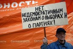 Protest mot odemokratiska vallagar. Foto: Kasparov.ru