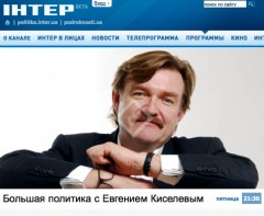 Jevgenij Kiseljov