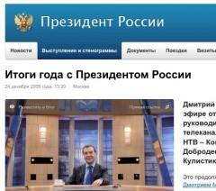 Medvedev på sin egen webbplats.