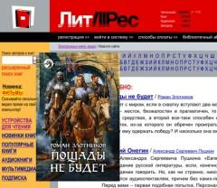 E-boksbutiken Litres.ru