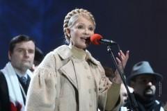 Julia Tymosjenko talar i Dnipropetrovsk. Foto: www.tymoshenko.ua