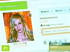 Bilden på webbplatsen Odnoklassniki.ru.