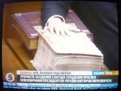 Med handen på Konstitutionen och Bibeln. Janukovytj svär ämbetsäden.