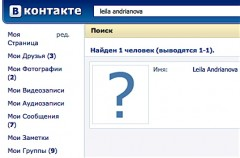 Leila Andrianovas profil i vKontakte.ru