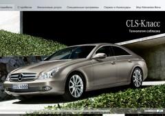 """""""Frestelsens teknologi"""" är slagordet på Mercedes Benzs ryska hemsida."""