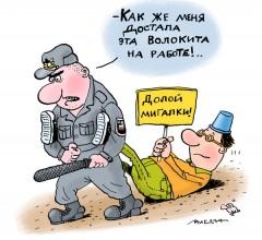 """Polisen: """"Jag är så trött på den här byråkratin på jobbet"""". Skylten: """"Bort med saftblandarna"""". Original hos kolyaka.livejournal.com."""
