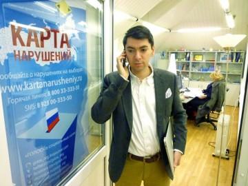 Григорий Мельконянц