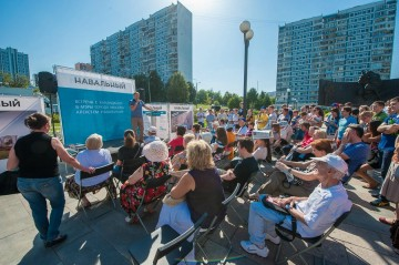 Navalnyj på valmöte