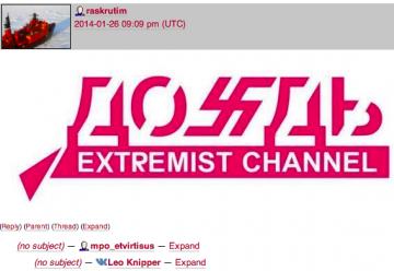 En omgjord variant av kanalens logotyp dök snabbt upp på nätet.