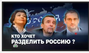 Vem vill dela upp Ryssland? frågar NTV.