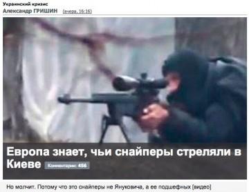 Komsomolskaja Pravda: Europa vet vems prickskyttar som sköt i Kiev