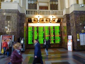 Stationen i Kiev_640
