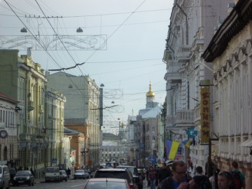 Sumska-gatan_640