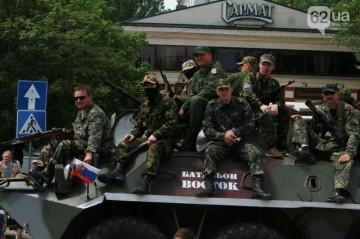 Donetsk. Foto: 62.ua
