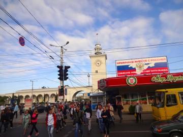 Järnvägsstationen i Simferopol Nu har tågen slutat gå.