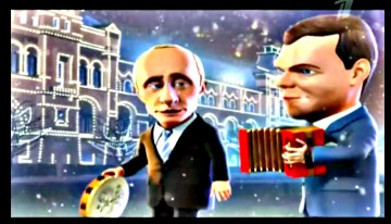 Putin och Medvedev i tecknad film på rysk tv i december 2011. (Foto: skärmdum från Pervyj kanal)