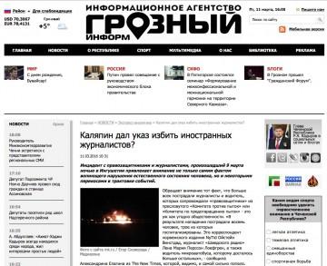 Artikel på tjetjenska nyhetsbyrån Info Groznyjs webbplats anklagar människorättsaktivisterna för att ha beställt attacken.